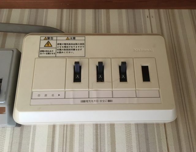 滋賀県彦根市のエアコン設置とブレーカー増設【ご依頼】