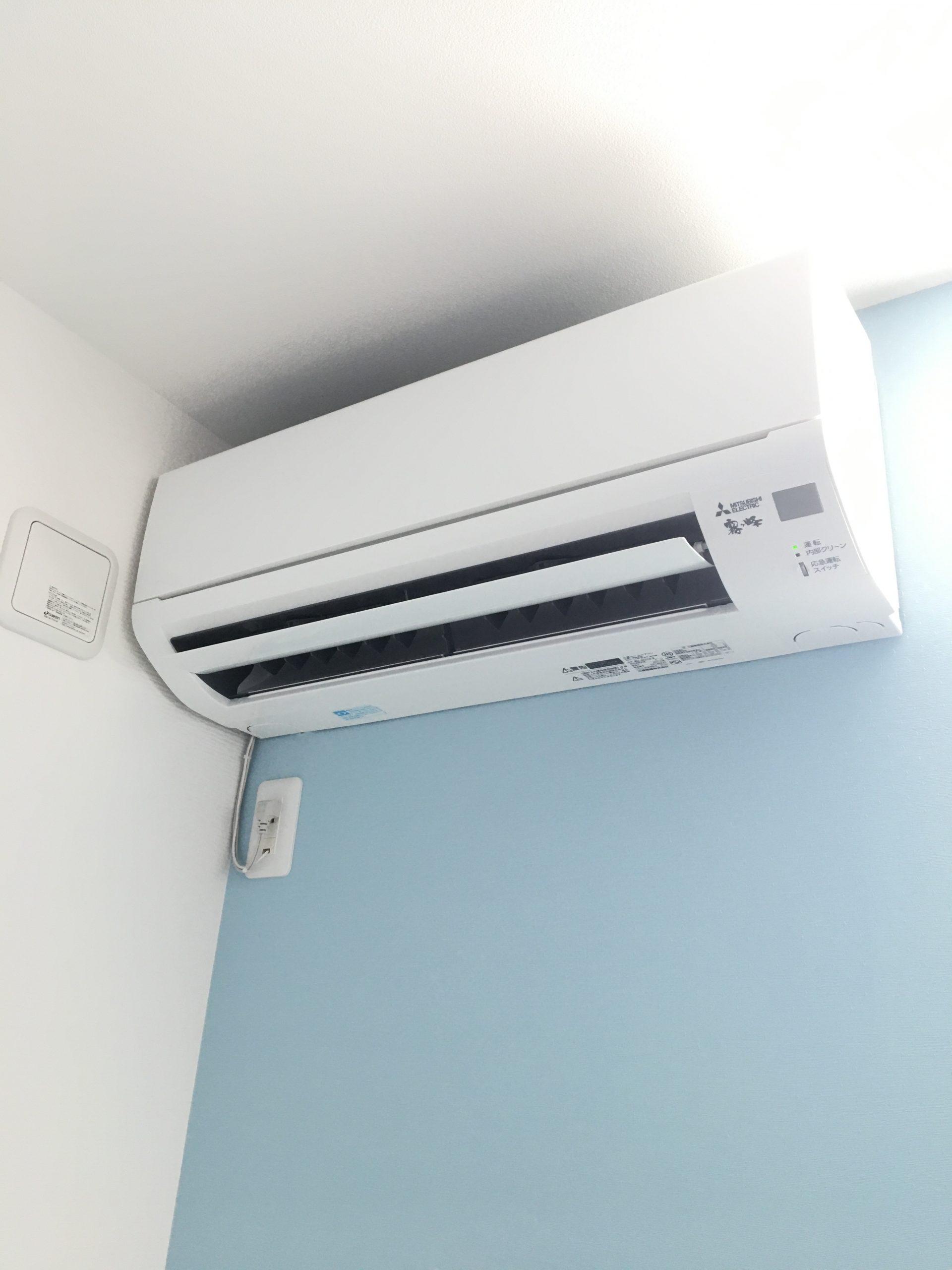 エアコンクリーニングを新年価格でご提供!