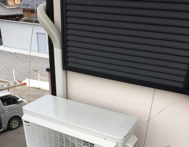 滋賀県野洲市のエアコン工事は便利屋HEROで!【ご依頼】うるさらはとても重たいです。。